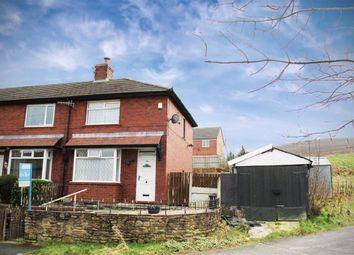 2 bed end terrace house for sale in Harridge Avenue, Stalybridge SK15