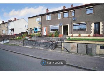 Thumbnail 2 bedroom terraced house to rent in Falside Crescent, Bathgate
