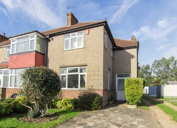 Thumbnail 3 bedroom end terrace house for sale in Amberwood Rise, New Malden