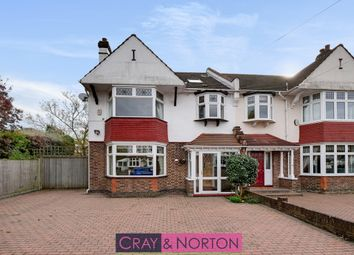 Thumbnail Semi-detached house for sale in Carlyle Rd, Addiscombe