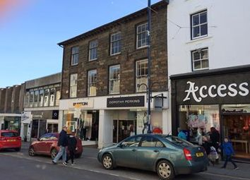 Thumbnail Retail premises to let in 36-38 Great Darkgate Street, Aberystwyth, Ceredigion