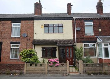 2 bed terraced house for sale in Smiths Lane, Hindley Green, Wigan WN2