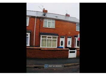 Thumbnail 2 bed end terrace house to rent in Cecil Avenue, Warmsworth, Doncaster