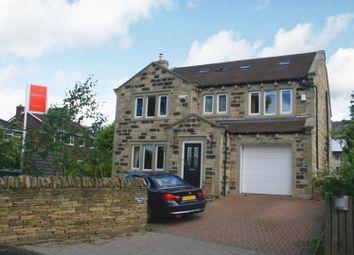 Thumbnail 5 bed property for sale in Hardaker Croft, Baildon, Shipley