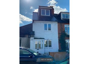 Thumbnail 3 bed end terrace house to rent in Old Hill, Orpington
