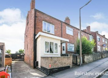 Thumbnail 4 bed end terrace house for sale in Central Drive, Shirebrook, Mansfield, Derbyshire