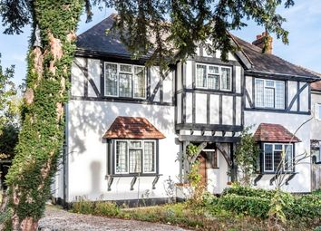 Thumbnail 5 bed property to rent in Topcliffe Drive, Farnborough