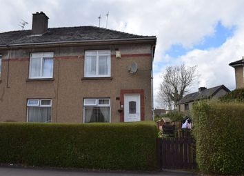 Thumbnail 2 bedroom flat for sale in 93 Hyndlee Drive, Cardonald, Glasgow