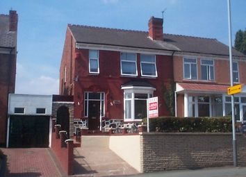 Thumbnail 3 bed property to rent in Wolverhampton Road East, Wolverhampton