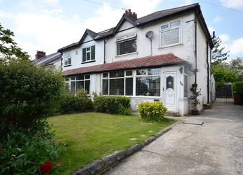 Thumbnail 3 bed semi-detached house for sale in Stanhope Drive, Horsforth, Leeds, West Yorkshire