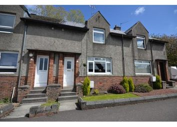 Thumbnail 2 bed terraced house to rent in Robertson Avenue, Cumnock
