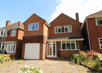 Thumbnail 4 bed detached house for sale in Vauxhall Gardens, Dudley