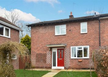 Thumbnail 2 bed end terrace house for sale in Countess Close, Macclesfield, Cheshire