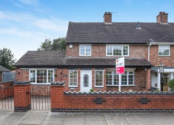 Thumbnail 3 bed end terrace house for sale in Old Croft Lane, Shard End, Birmingham