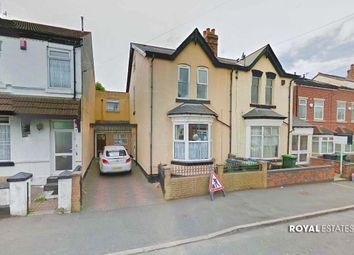 Thumbnail 3 bed terraced house for sale in Birch Street, Oldbury