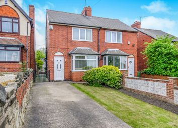 Thumbnail 2 bed semi-detached house for sale in Redhill Avenue, Glasshoughton, Castleford