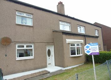 Thumbnail 2 bed flat for sale in Lingley Avenue, Gartlea, Airdrie