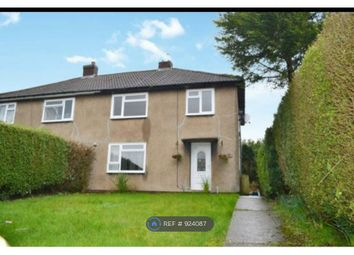 Thumbnail 3 bed semi-detached house to rent in Lilac Close, Heath, Chesterfield