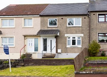 Thumbnail 3 bed terraced house for sale in Drumvale Drive, Chryston, Glasgow