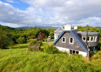 2 bed detached house for sale in The Tower, Klondyke, Craignure PA65