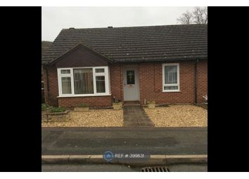 Thumbnail 2 bed bungalow to rent in Carvers Close, Telford