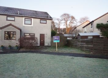 Thumbnail 2 bed end terrace house to rent in Greenbrae Crescent, Aberdeen
