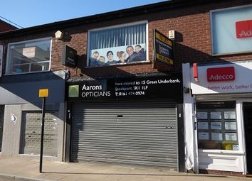 Thumbnail Retail premises to let in St Petersgate, Stockport