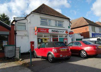 Thumbnail Retail premises for sale in 5 Derby Road, Derbyshire