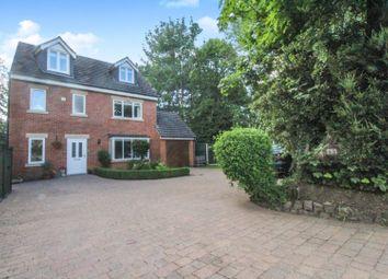 4 bed detached house for sale in Swarkestone Road, Chellaston, Derby DE73