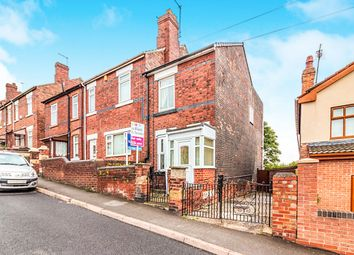 Thumbnail 2 bed property for sale in South Street, Rawmarsh, Rotherham