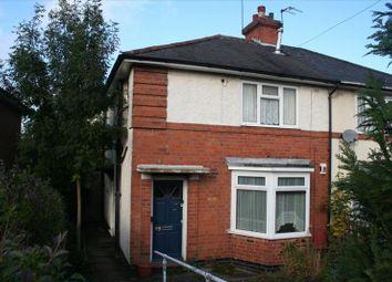 Thumbnail 1 bedroom property to rent in Elmdale Crescent, Northfield, Birmingham
