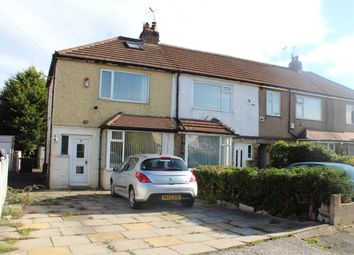 Thumbnail 3 bed end terrace house for sale in Worth Avenue, Keighley, West Yorkshire