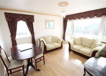 Thumbnail 2 bed flat to rent in Dilton Gardens, Roehampton, London
