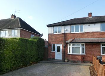 Thumbnail 3 bed end terrace house for sale in Cranmore Boulevard, Shirley, Solihull