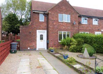 Thumbnail 2 bedroom property for sale in Chapelfields Road, York