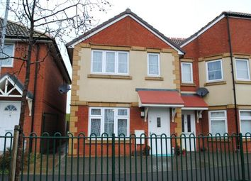 Thumbnail 2 bed end terrace house for sale in University Close, Kingsthorpe, Northampton