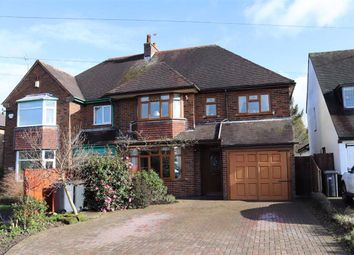 4 bed semi-detached house for sale in Bulkington Lane, Nuneaton CV11