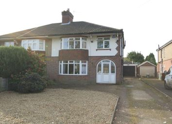 Thumbnail 3 bedroom semi-detached house for sale in Plumstead Road East, Thorpe St Andrew, Norwich