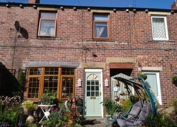 3 bed terraced house for sale in Park Gate, Skelmanthorpe, Huddersfield HD8