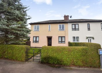 Thumbnail 2 bed flat for sale in Balgavies Avenue, Dundee
