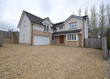Thumbnail 5 bedroom detached house for sale in Dunree Place, Gartcosh, North Lanarkshire