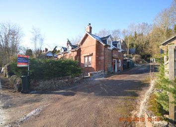 Thumbnail 2 bed cottage to rent in Ballindean, Inchture, Perthshire