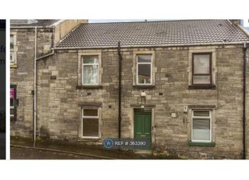 Thumbnail 2 bed flat to rent in Rose Cresent, Dunfermline