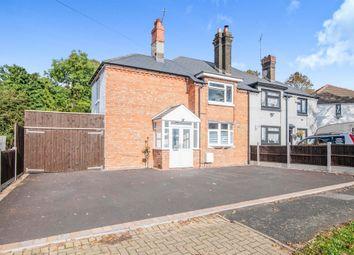 Thumbnail Semi-detached house for sale in Dawberry Road, Birmingham