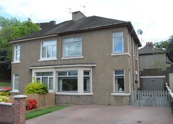 Thumbnail 2 bed semi-detached house for sale in Burnbrae Gardens, Falkirk, Falkirk