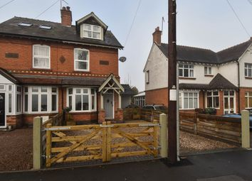 Thumbnail 3 bed semi-detached house for sale in Churchfields, Bromsgrove