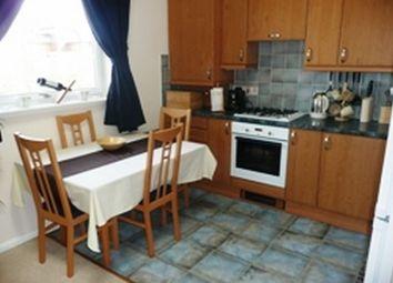 Thumbnail 2 bedroom flat to rent in Errol Gardens, New Gorbals, Glasgow, Lanarkshire G5,