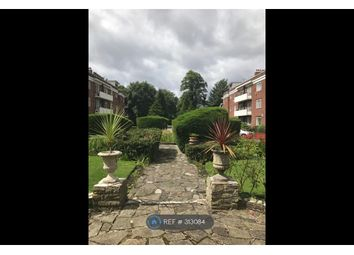 Thumbnail 2 bed flat to rent in Appleby Lodge, Manchester