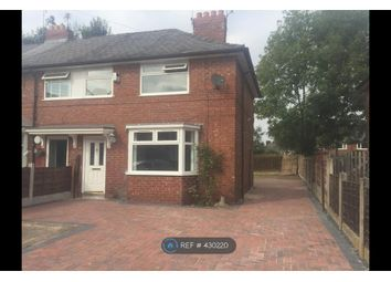 Thumbnail 3 bed end terrace house to rent in Broadoak Avenue, Manchester