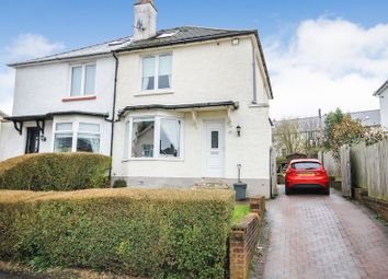 Thumbnail 3 bed semi-detached house to rent in Friarscourt Avenue, Knightswood, Glasgow
